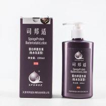 司邦适抑菌除污免洗洗发水SBS-XFS220