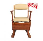 安寿 日本进口家用木质实木座便椅533-350(暂时缺货)