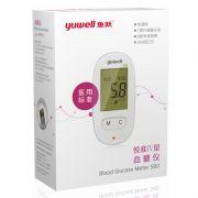 鱼跃yuwell悦准IV型 (580)家用血糖测试仪