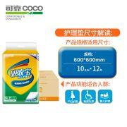 吸收宝护理垫600*600 单包